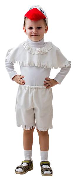 Карнавальный костюм Бока Гусь 1962 рост