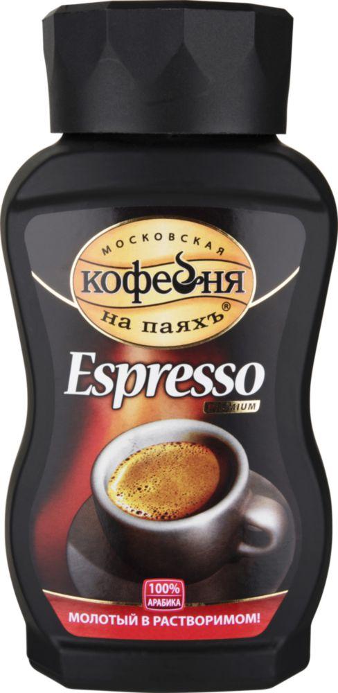Кофе молотый в растворимом Московская кофейня на паяхъ espresso 95 г