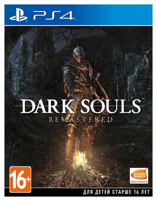 Игра Games Dark Souls: Remastered для PlayStation 4 фото