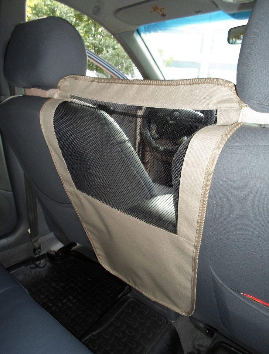 Сетка для перевозки животных в автомобиля AvtoPoryadok