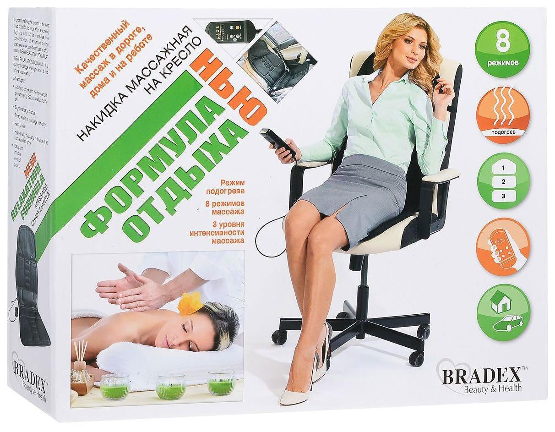 Накидка массажная на кресло Bradex «Формула отдыха нью» фото