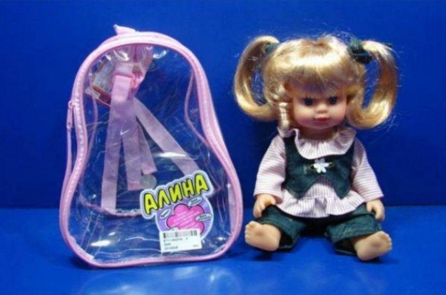 Кукла Алина Shantou Gepai звук 19 см E711-H43416,  - купить со скидкой
