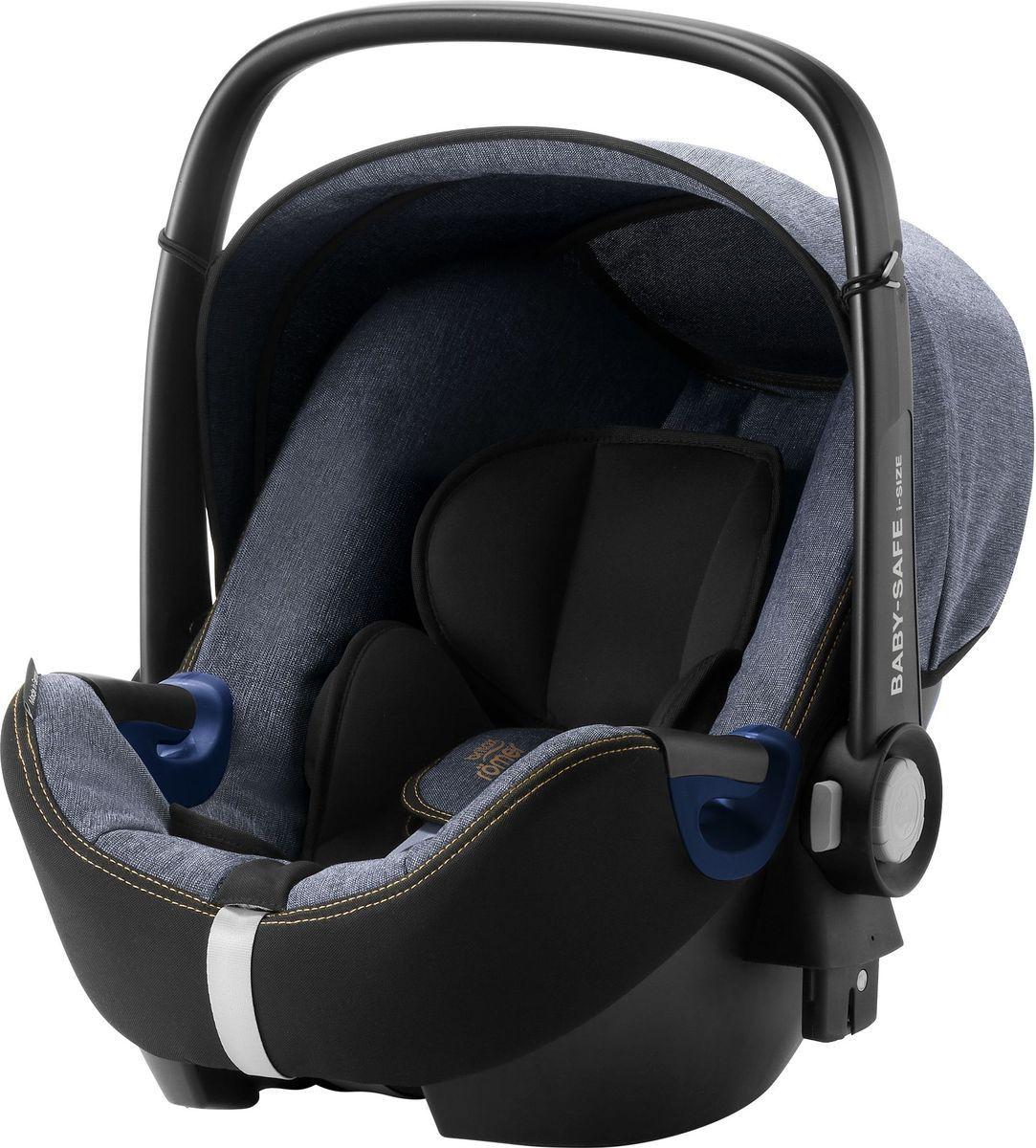 Детское автокресло Britax Romer Baby-Safe2 i-Size, Blue Marble