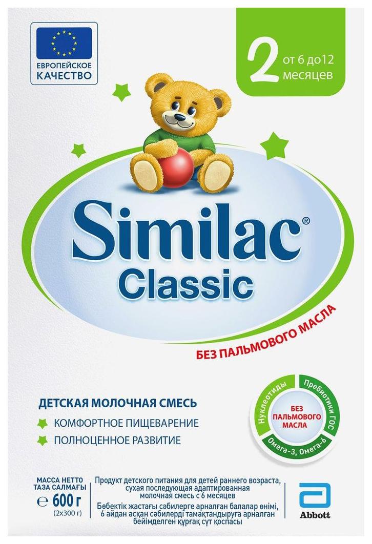 SIMILAC CLASSIC 2