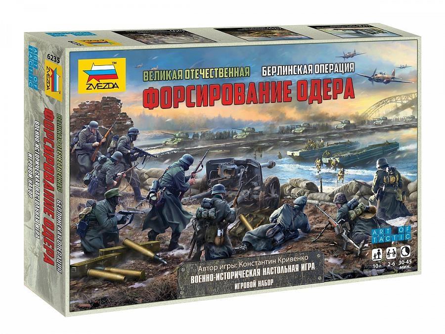 Настольная военно-историческая игра Звезда Берлинская операция  6235