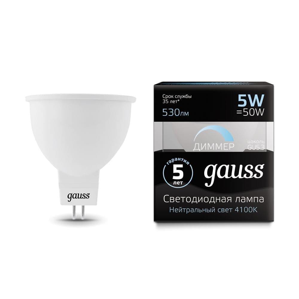 Комплект из 10 светодиодных ламп Gauss LED MR16 GU5.3 Dimmable 5W 4100K 101505205-D