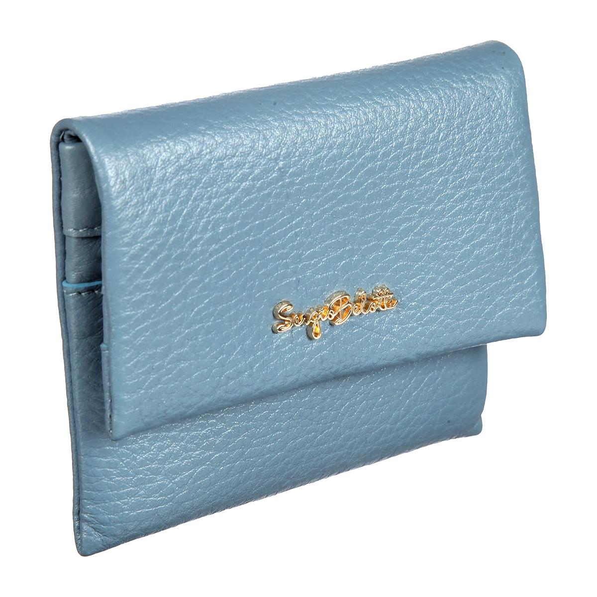 Монетница женская Sergio Belotti 012-2378 verona blue
