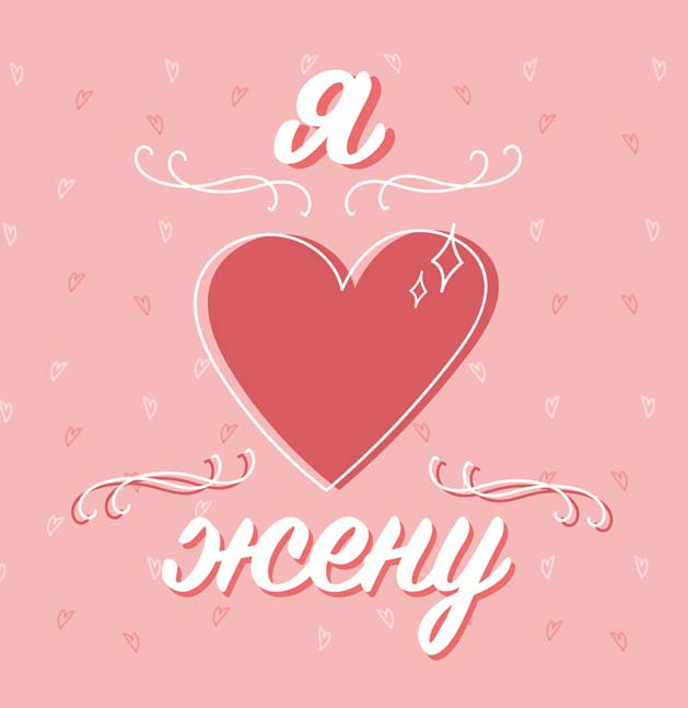 Картина на холсте 70x90 Жена Ekoramka HE-101-257