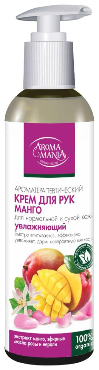 Крем для рук Aroma Mania Манго 250 мл