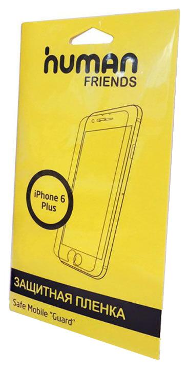 Пленка Human Friends для Apple iPhone 6/6S