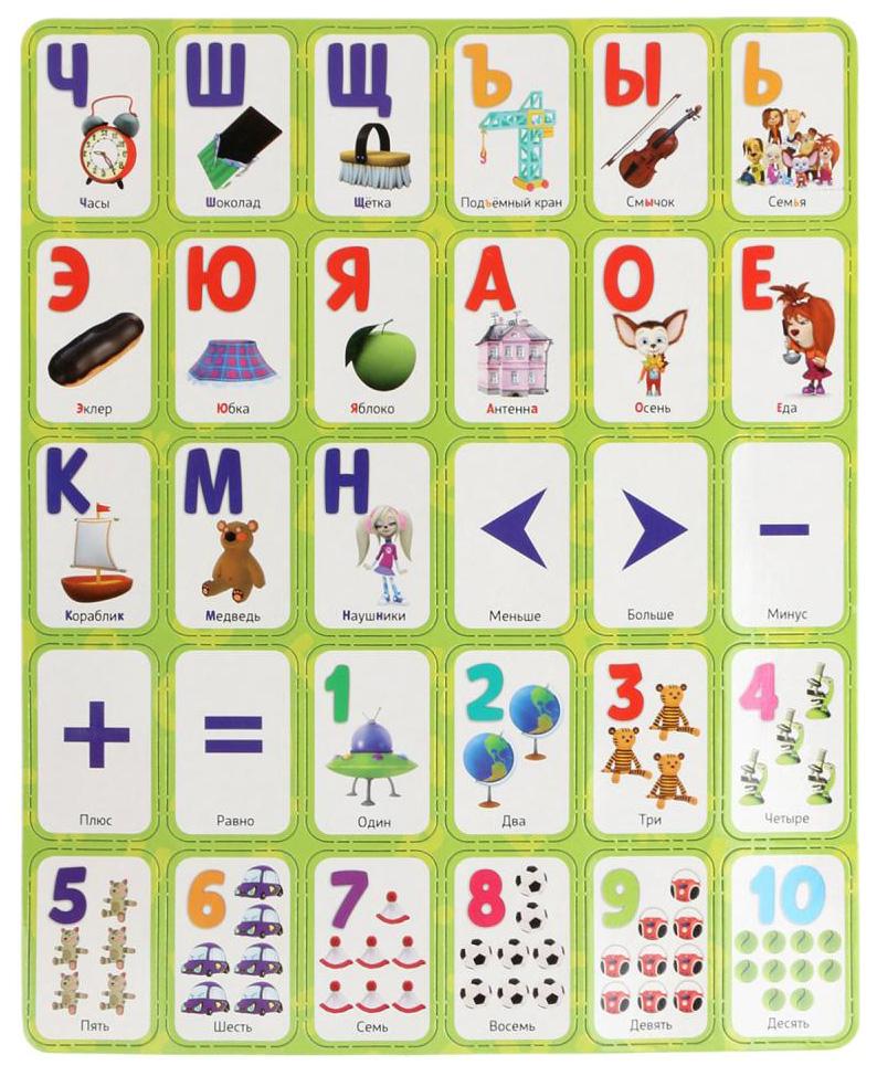 Купить Дидактические игры Умка Барбоскины. Учим алфавит и цифры