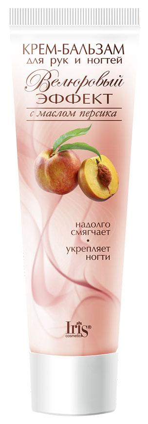 Крем для рук IRIS Велюровый Эффект С маслом персика 100 мл