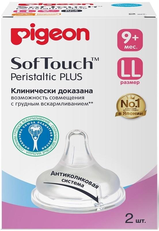 Купить Соска Pigeon softouch peristaltic plus силиконовая размер ll 9+ мес 2 шт, Соски на бутылочки