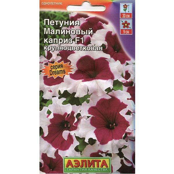 Семена Петуния крупноцветковая Малиновый каприз F1, 10 шт, АЭЛИТА