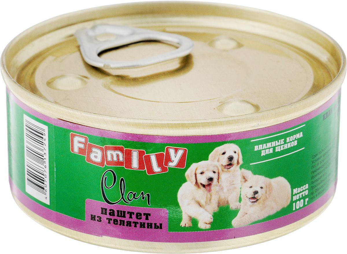 Консервы для щенков Clan Family, паштет из телятины, 100г