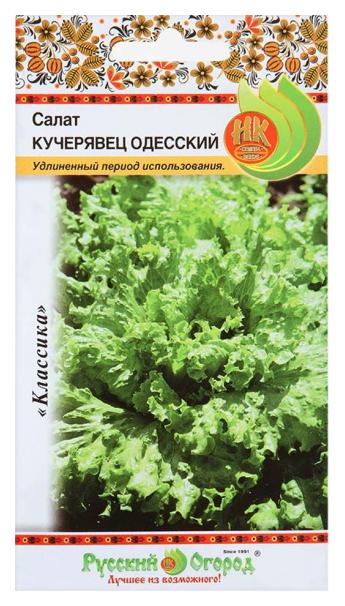 Семена Салат Кучерявец Одесский, 1 г Русский