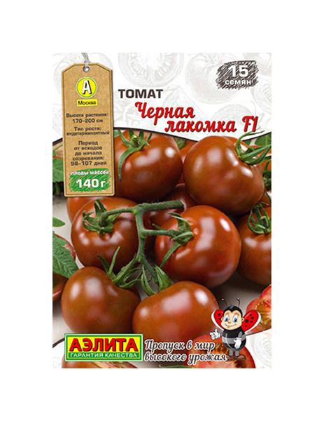 Семена Томат Черная лакомка F1, 15