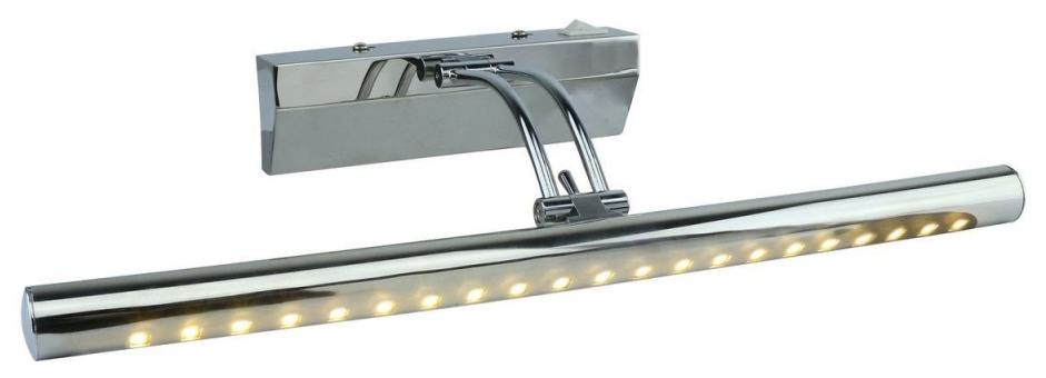 Подсветка для картин Arte Lamp Picture Lights LedA1105AP-1CC Хром