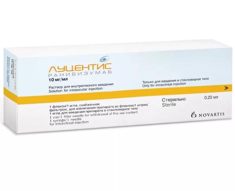 Луцентис раствор 10 мг/мл 0,23 мл