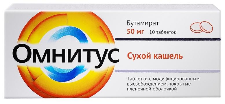 Купить Омнитус таблетки 50 мг 10 шт., Hemofarm