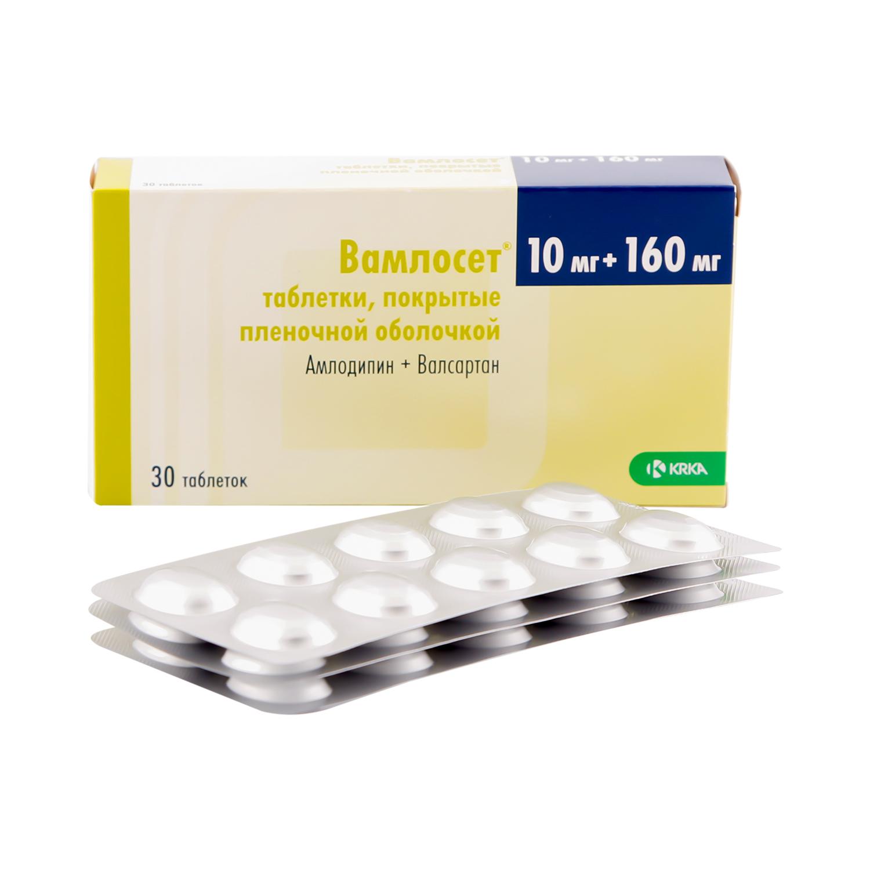 Купить Вамлосет таблетки 10 мг+160 мг 30 шт., KRKA