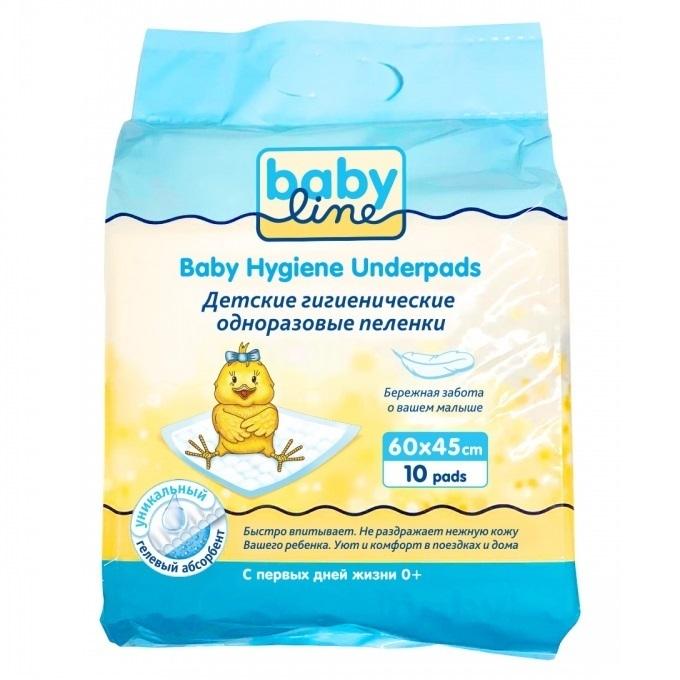 Пеленки детские Babyline с гелевым абсорбентом 45*60см