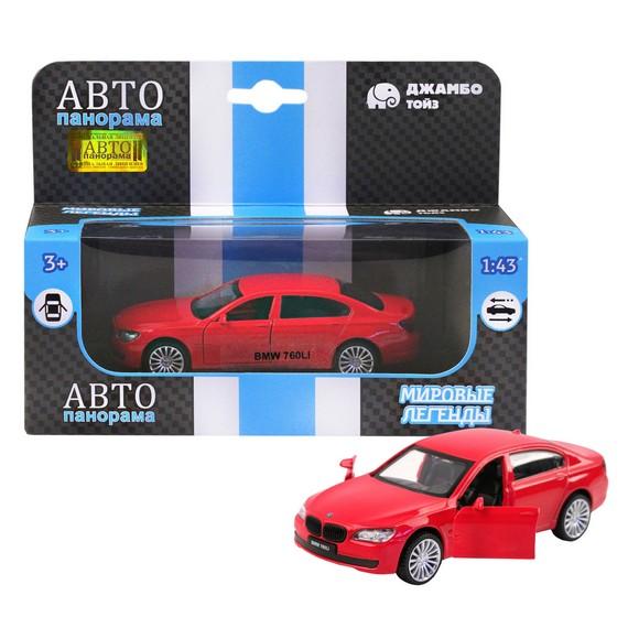 Купить Машинка металлическая Автопанорама 1:46 BMW 760 LI красный JB1200131, Коллекционные модели