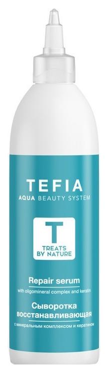 Сыворотка восстанавливающая для волос Tefia Treats