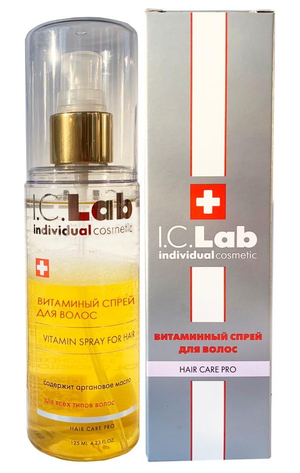 Витаминный спрей для волос I.C.Lab Individual cosmetic