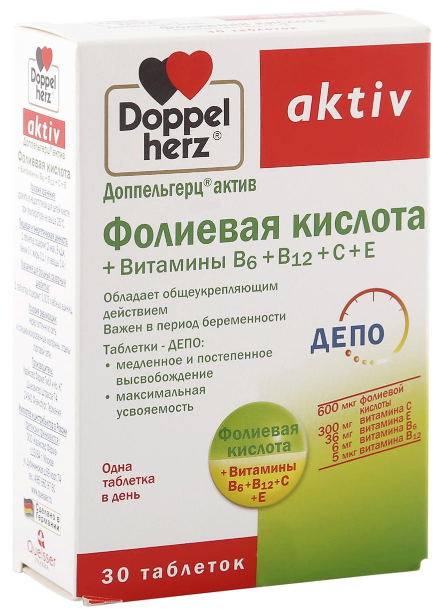 Купить Актив Фолиевая кислота и витамины, Фолиевая кислота и витамины, 30 таблеток, Доппельгерц Актив, Doppelherz