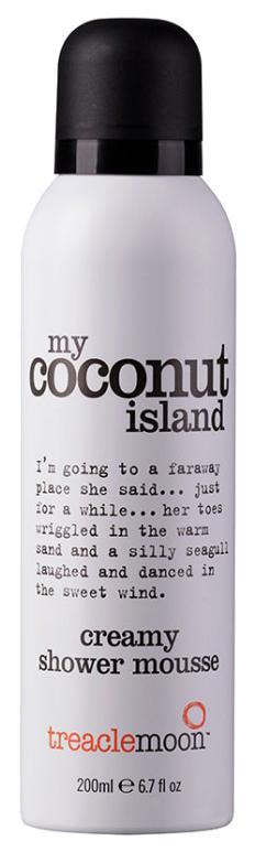 Мусс для тела treaclemoon My Coconut Island