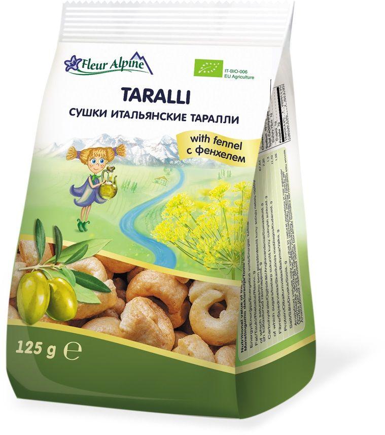 Сушки Fleur Alpine итальянские Органик Таралли