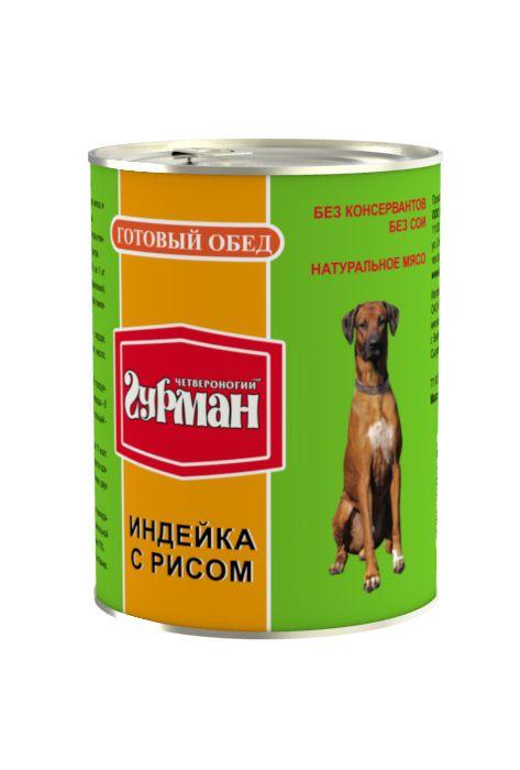 Консервы для собак Четвероногий Гурман Готовый Обед, индейка с рисом, 850г фото