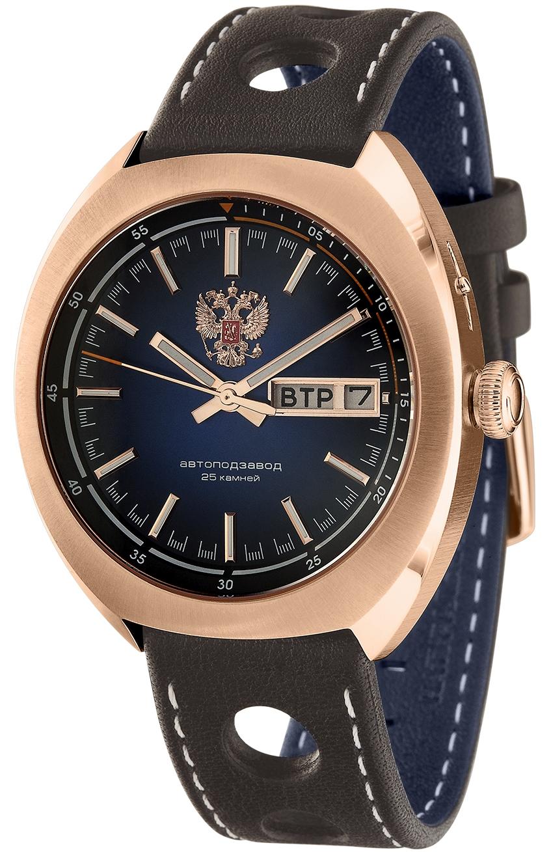 Наручные механические часы Слава МИР 5013065/300-2427 фото