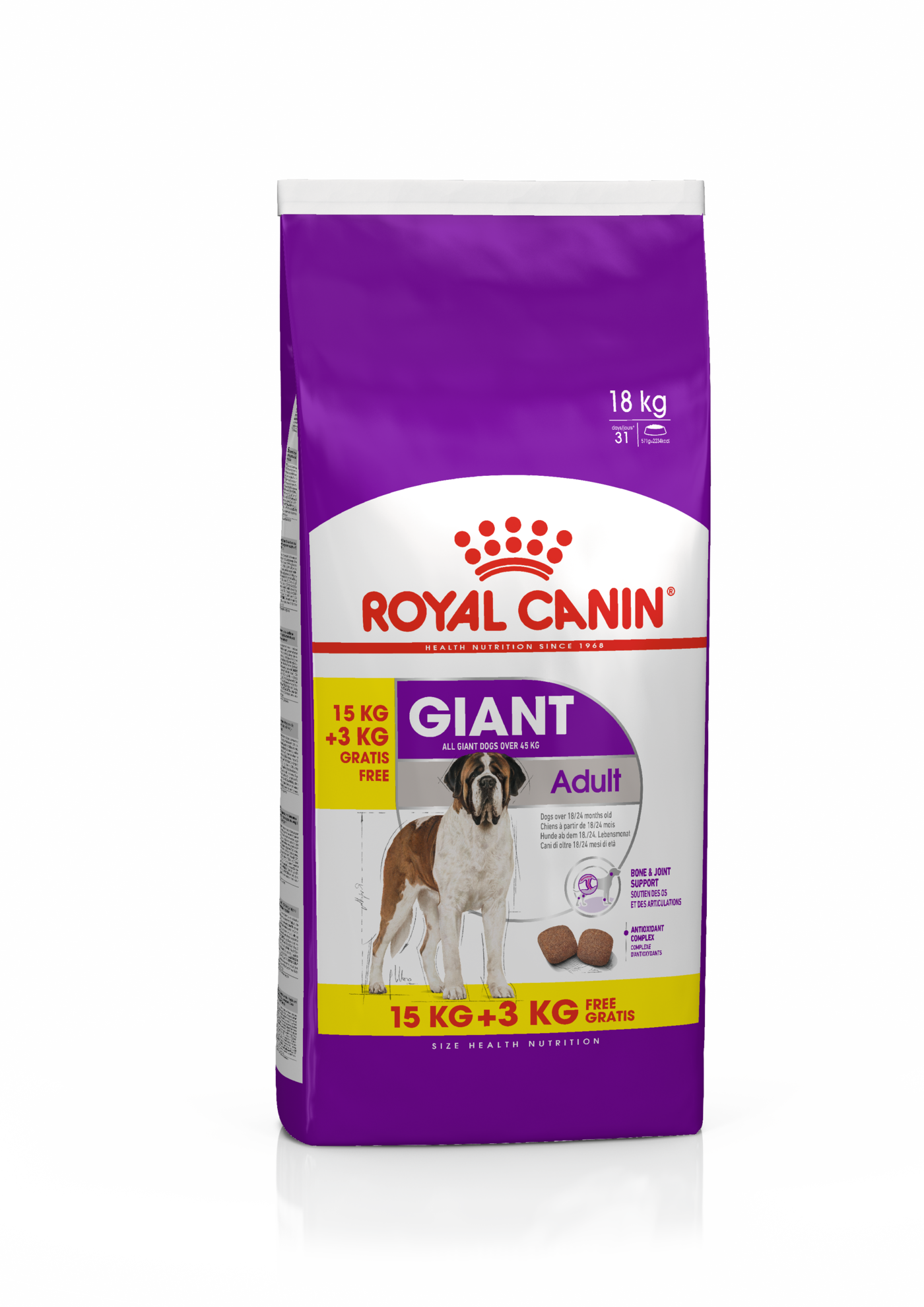 ROYAL CANIN ADULT GIANT  фото