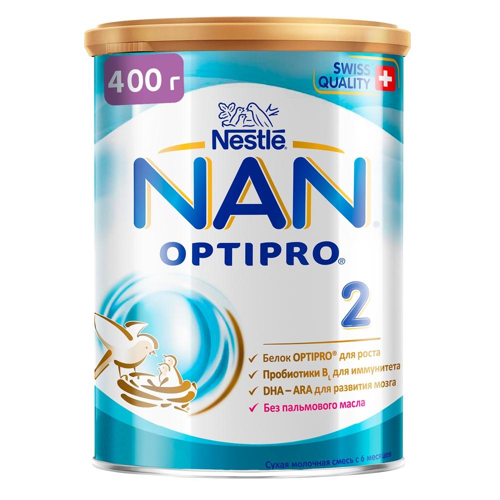 Молочная смесь NAN Optipro 2 от