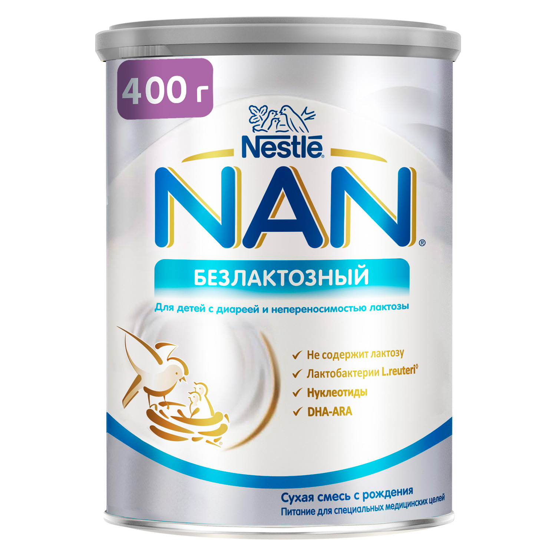 Купить Сухая смесь NAN безлактозная 0-12 мес, 40012, Детские смеси 1 (с рождения)
