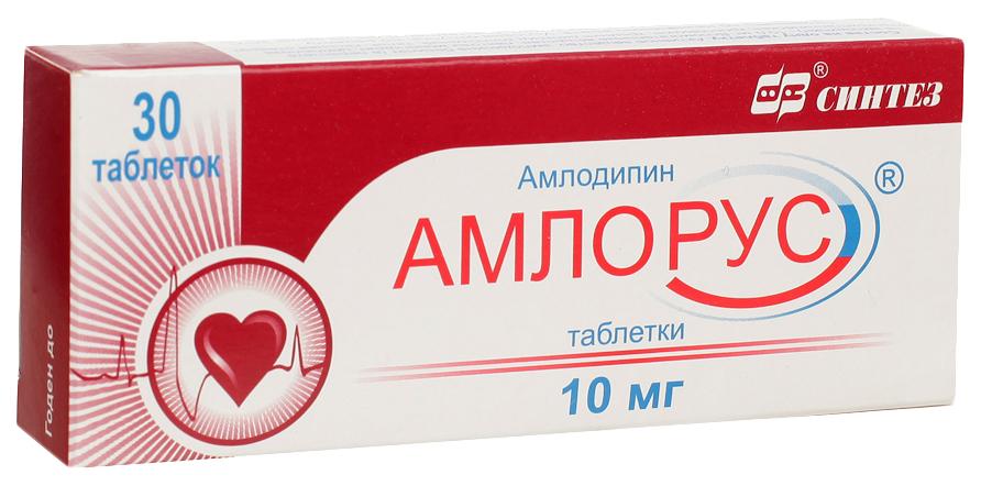 Амлорус таблетки 10 мг 30 шт.