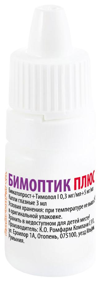 Бимоптик Плюс капли глазные 0,3+5 мг/мл флакон