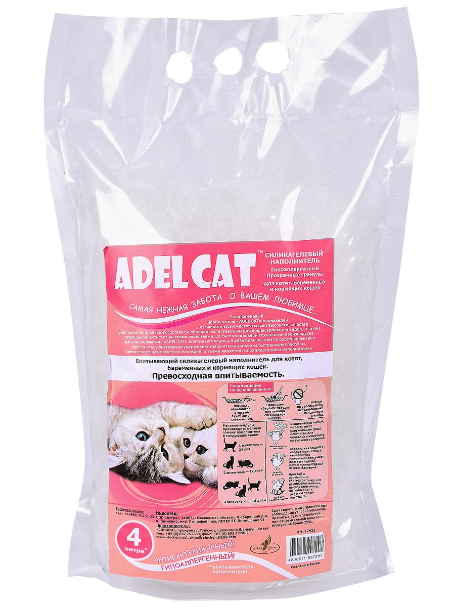 Впитывающий наполнитель для котят Adel cat силикагелевый,