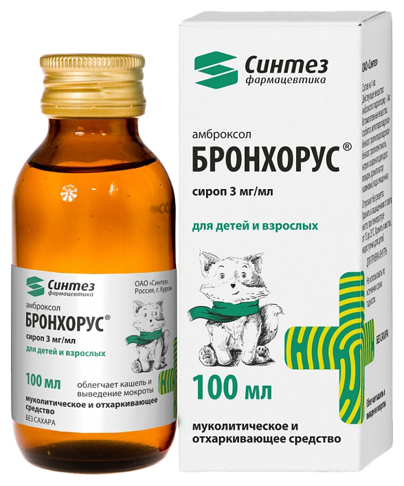 Бронхорус сироп 3 мг/мл флакон стекл.