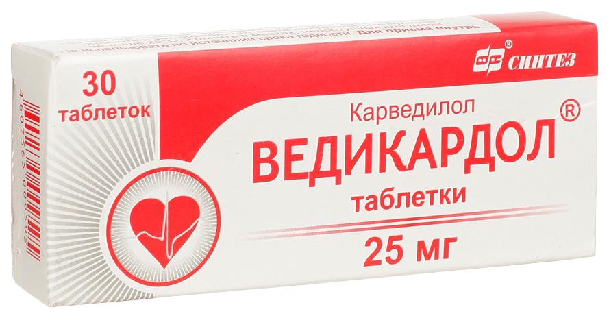 Ведикардол таблетки 25 мг 30 шт.