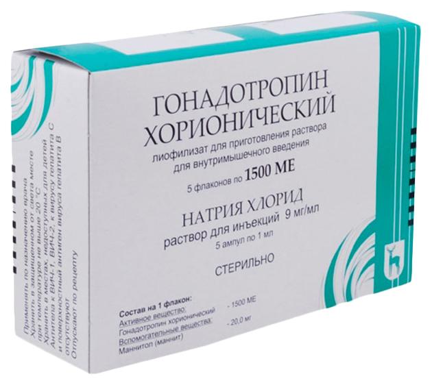 Гонадотропин хорионический лиоф.для в/м введ.1500ЕД/мл 5 шт.