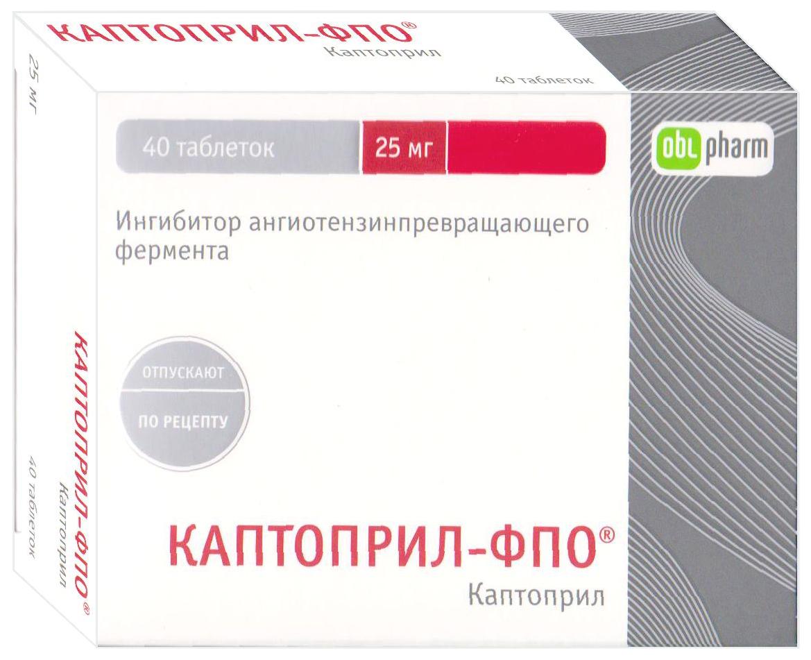 Каптоприл-ФПО таблетки 25 мг 40 шт.