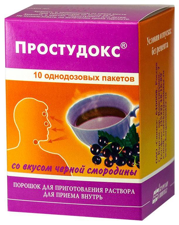 Простудокс порошок для приготовления раствора внутрь пакет Черная Смородина 5 г 10 шт.