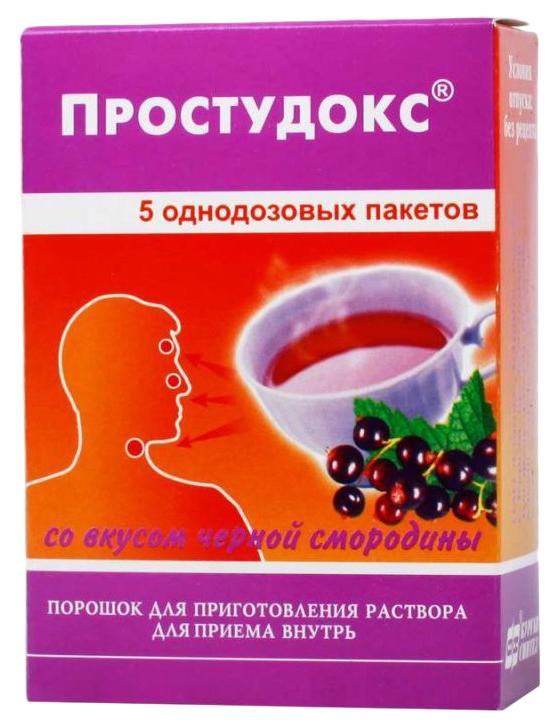 Простудокс порошок для приготовления раствора внутрь пакет Черная Смородина 5 г 5 шт.