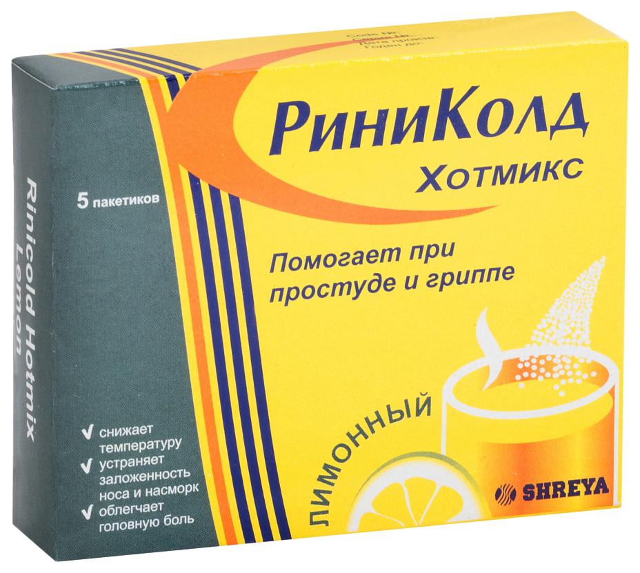 Риниколд ХотМикс порошок для приготовления р-ра для приема внутрь Лимон саше 5 г 5 шт.