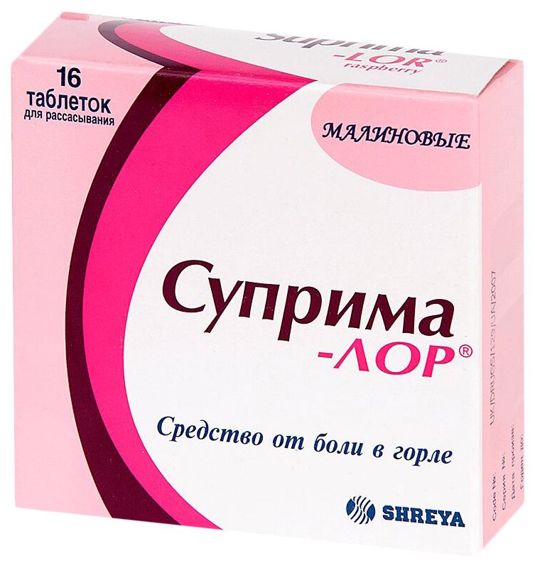 Купить Суприма-лор с аром. Малина таблетки 16 шт., Shreya Life Sciences