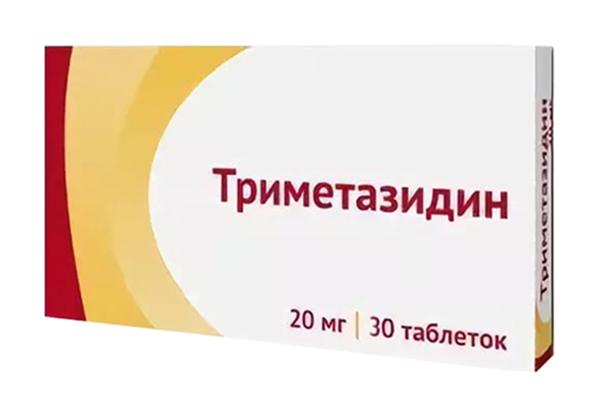 Триметазидин таблетки, покрытые пленочной оболочкой 20 мг 30 шт.