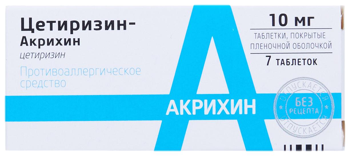 Купить Цетиризин-Акрихин таблетки, покрытые пленочной оболочкой 10 мг 7 шт., ICN Polfa Rzeszow